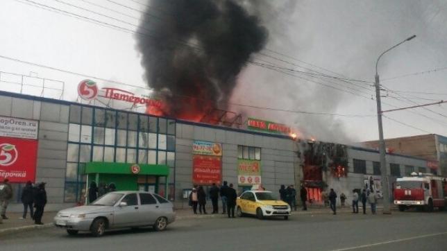 ĐSQ Việt Nam tại Nga kêu gọi giúp đỡ bà con người Việt trong vụ cháy