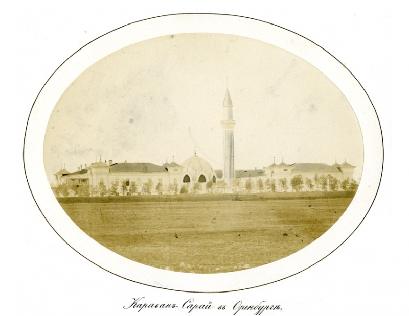 Первое фото Оренбурга. Блогер visualhistory опубликовал снимок 1858 года