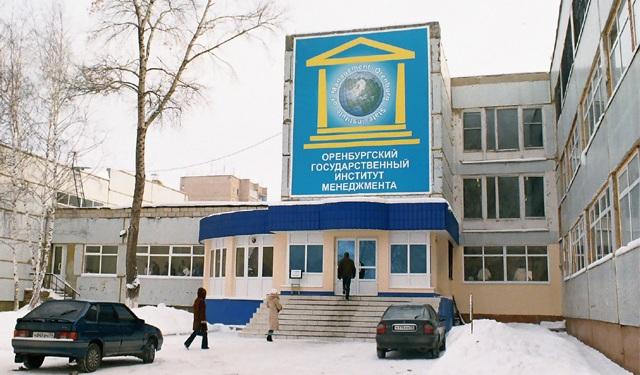 Более пятисот человек, пострадавших от апрельского пожара в хакасии, получили адресную социальную помощь