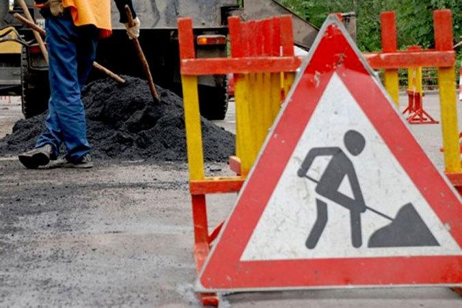 Этим летом на проспекте Клыкова отремонтируют дорогу