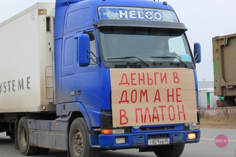 Картинки по запросу забастовка дальнобойщиков