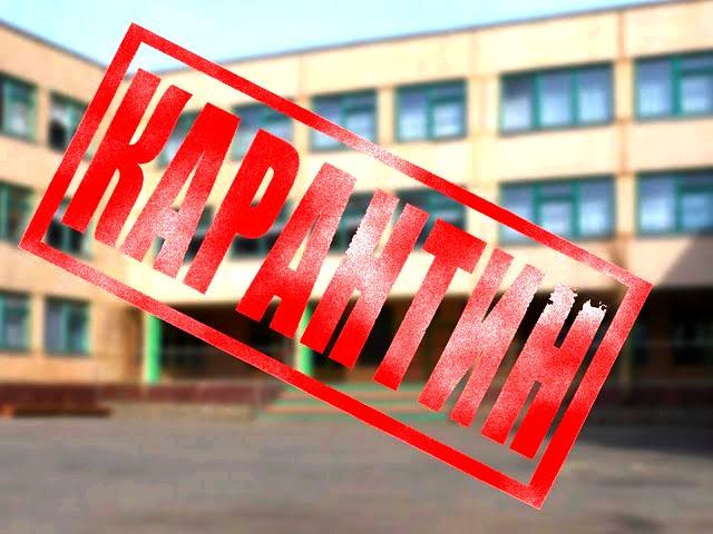 В Оренбуржье карантин в школах продлен до 7 февраля