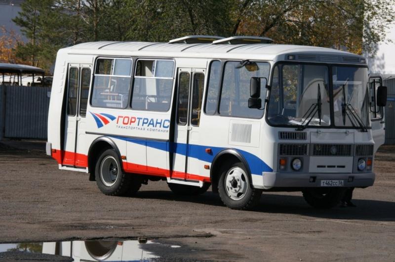 автобусов № 56 и № 20