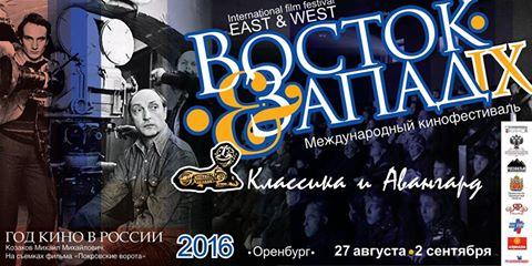 Сергей Безруков вОренбурге получил свою первую кинонаграду
