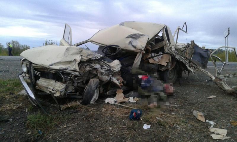 Орск: 4 человека погибли вДТП натрассе Оренбург