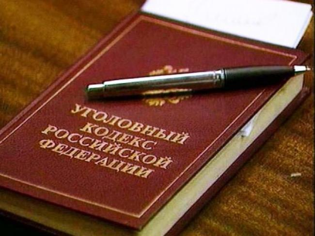 ВОренбурге через 10 лет схвачен убийца— Неотвратимое наказание