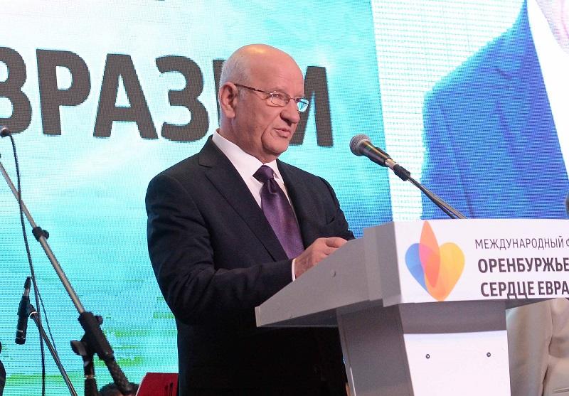 Берг открыл международный форум «Оренбуржье— сердце Евразии»