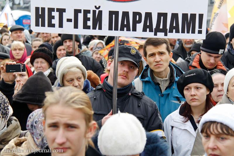 u-devushki-v-tele-lomik-golaya