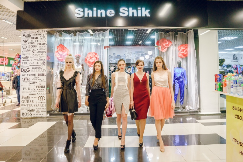Chic You Магазин Женской Одежды Доставка