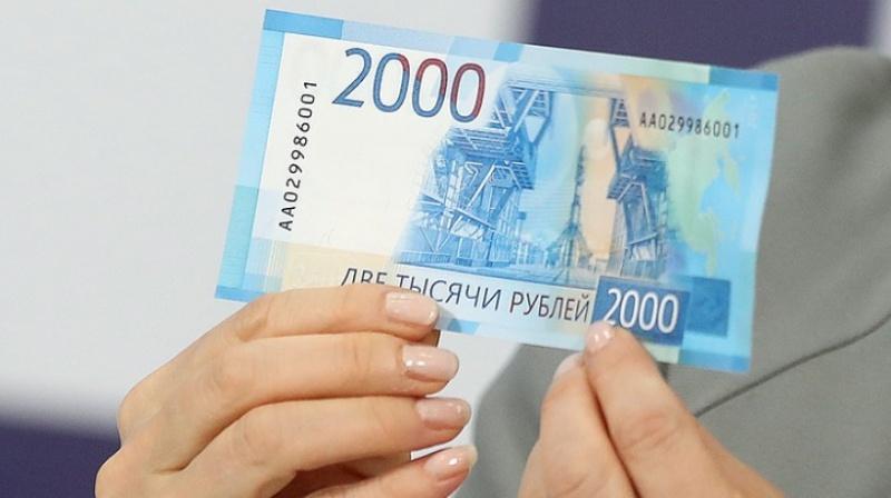 Калужское отделение Банка России приглашает гостей
