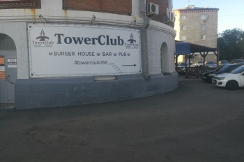 "Бургерная ""Tower club"". Обзор ""Едим-Пьем"""