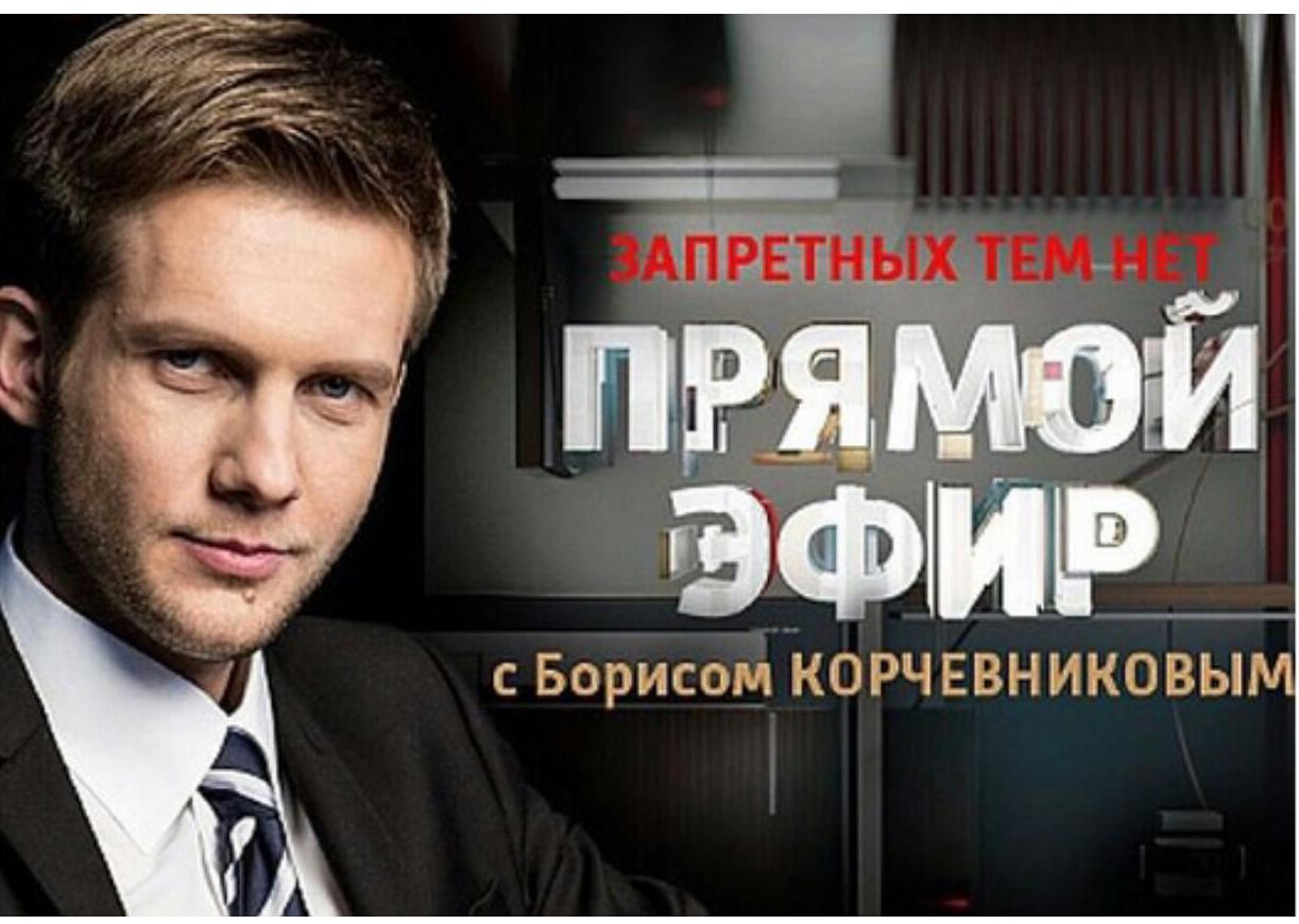 Смотреть россия к канал онлайн бесплатно прямой эфир 19 фотография