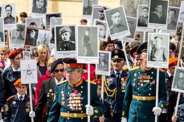 День победы. Расписание праздничных мероприятий в Оренбурге на 9 мая