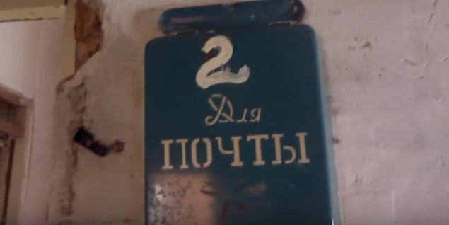 Отживающий Оренбург. Видеопрогулка Bazuken по расселенному дому
