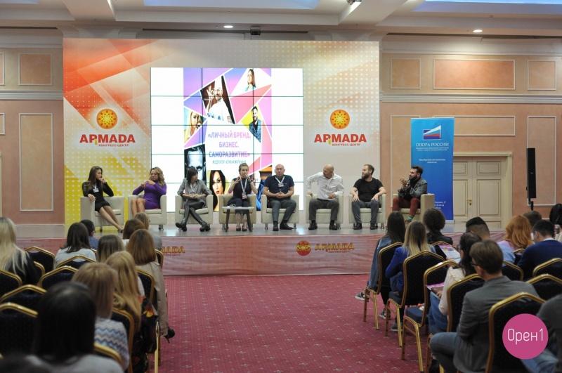 Бренды. Чем запомнится Первая евразийская Digital-конференция, видео Орен1