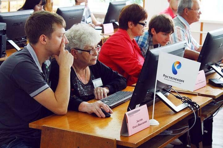 Азбука интернета. «Ростелеком» и Пенсионный фонд провели онлайн-семинар для преподавателей программы