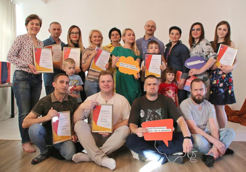 Заслуженно. «Ростелеком» отметил оренбургских участников медиаконкурса «Вместе в цифровое будущее»