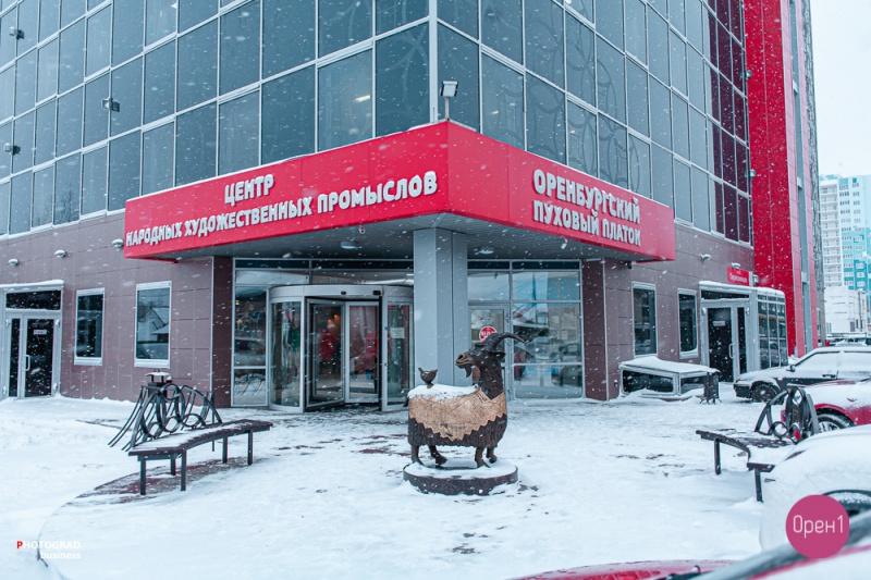 80 лет. Блог-тур в индустриальный парк «Оренбургский пуховый платок», репортаж Орен1