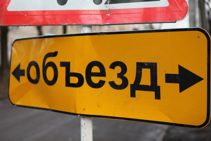 С 11 по 13 октября на улице 60 лет Октября ограничат движение транспортных средств
