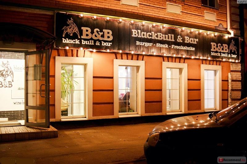 B&B Black bull & bar. Обзор «Едим-Пьем»
