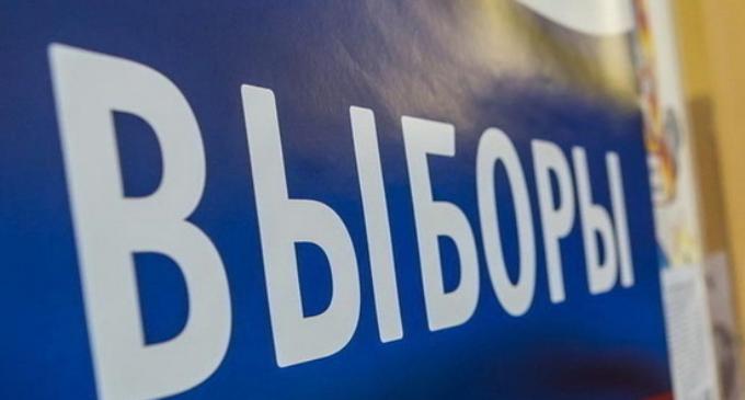 Пассивная оппозиция. Оренбургские блогеры о прошедших выборах в горсовет