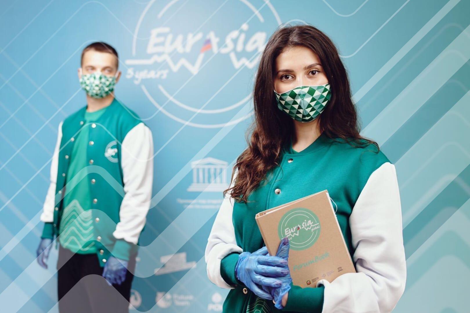 Коронавирус не помеха! В Оренбурге стартует международный молодежный форум «Евразия Global»