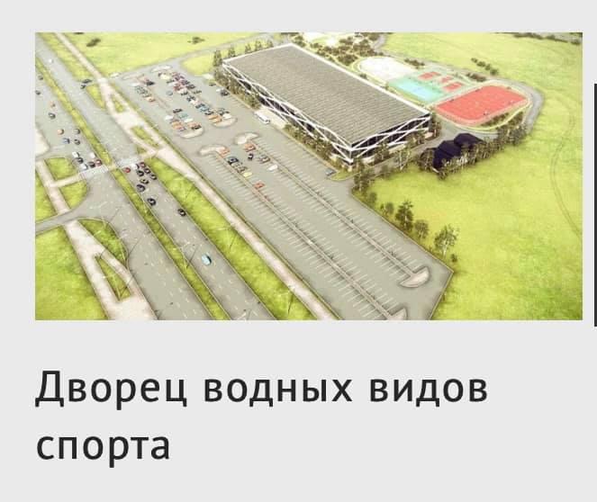 Не продвигается. Дмитрий Болдырев о строительстве водного дворца в Оренбурге