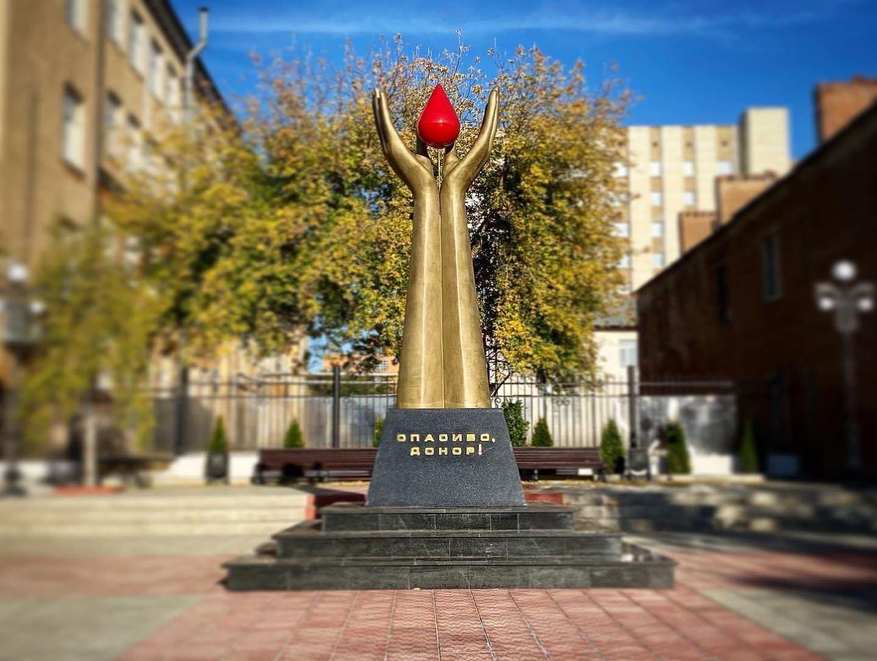 Прости, донор. Виталий Койрах о новом памятнике в Оренбурге