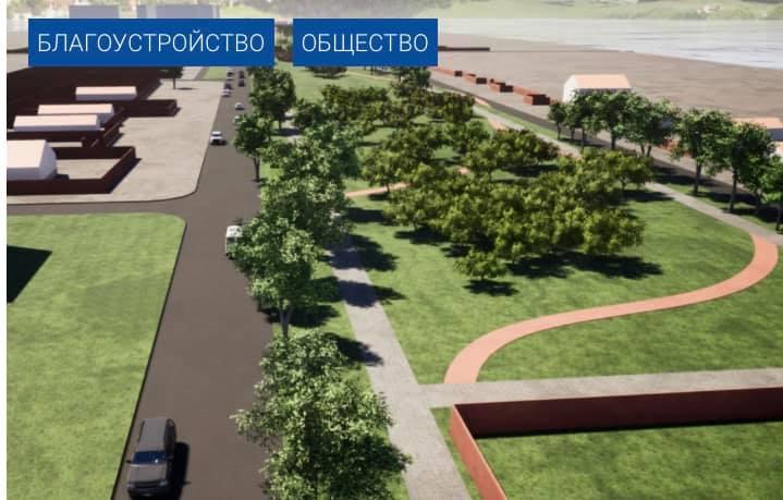 Не соответствует. Дмитрий Болдырев о строительстве парка в Южном районе