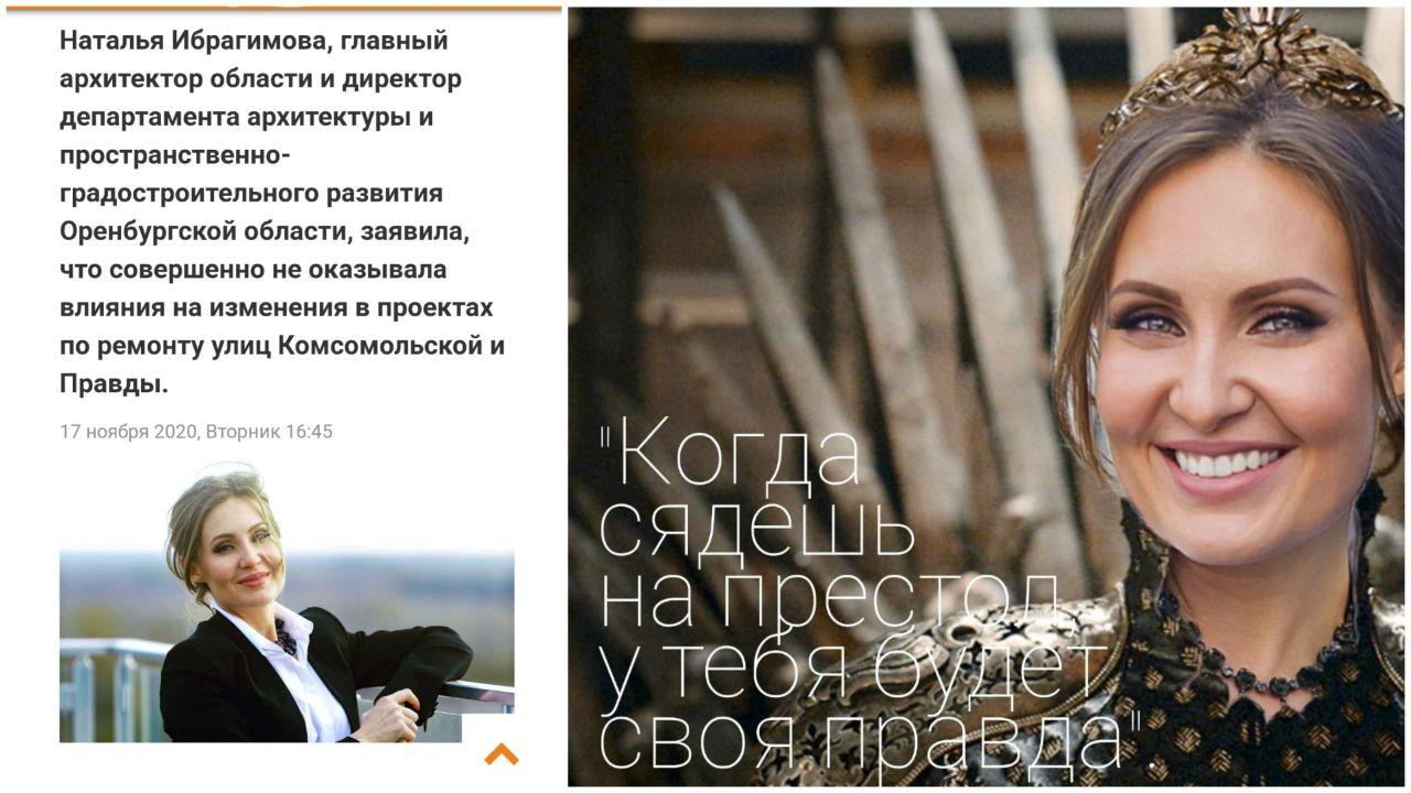 Не виновата я. Телеграм-канал «ГРУБНЕРО III ОРЕНБУРГ» о срыве срока дорожного ремонта в Оренбурге