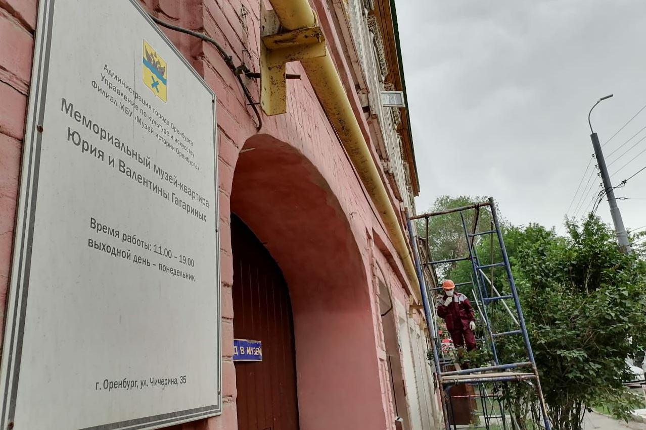 Новые сюрпризы. Выселок Ханский о реставрации квартиры-музея Гагариных