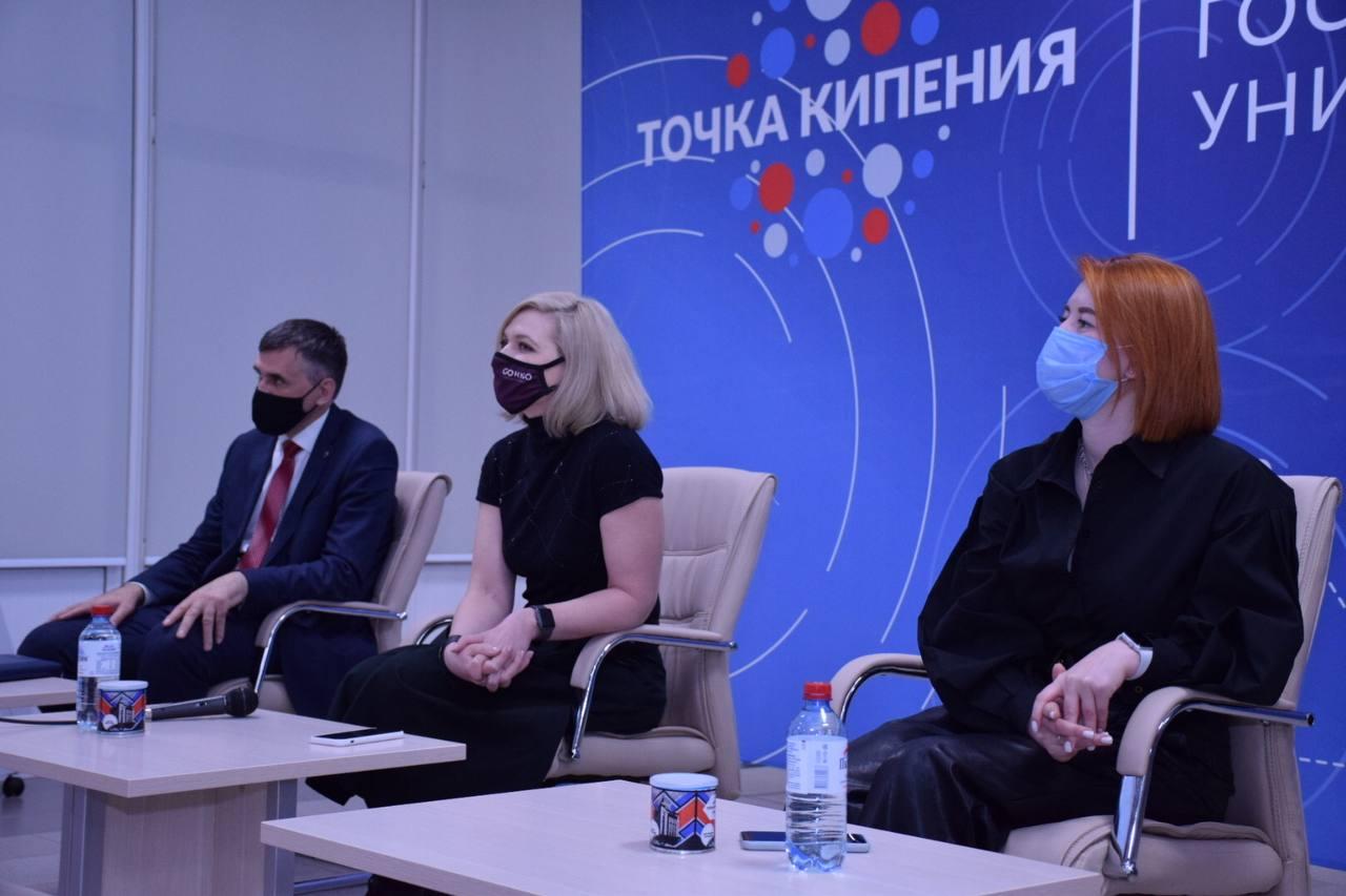 Новый старт. В Оренбурге состоялся молодежный бизнес-форум «Pro Бизнес 2020»