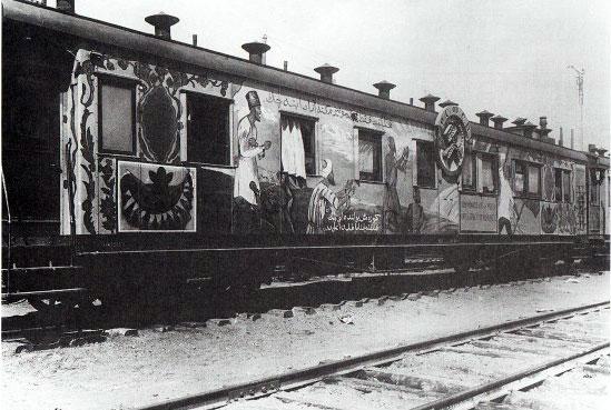 Агитпоезд. Телеграм-канал «Прорывист» о событиях осени 1919 года в Оренбурге