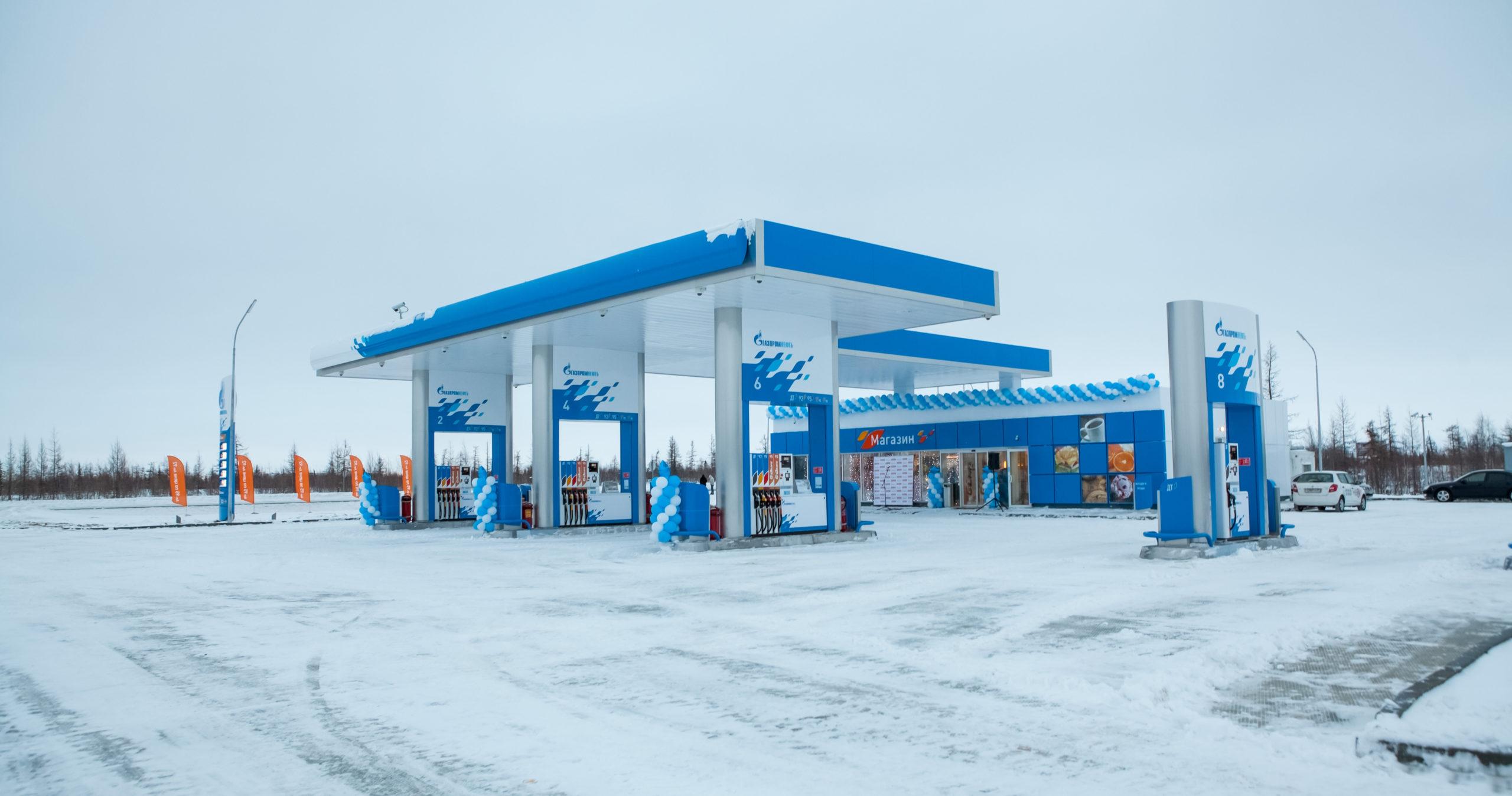 Радостное событие. Телеграм-канал «Оренбургский городовой» о цене на газовое топливо в Оренбуржье