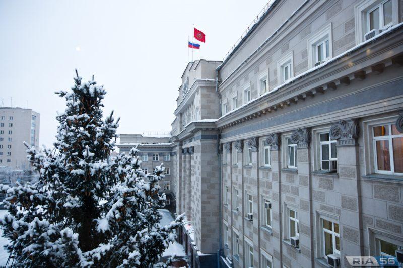 Политический тренд. Константин Шальнев о женщинах в оренбургском правительстве