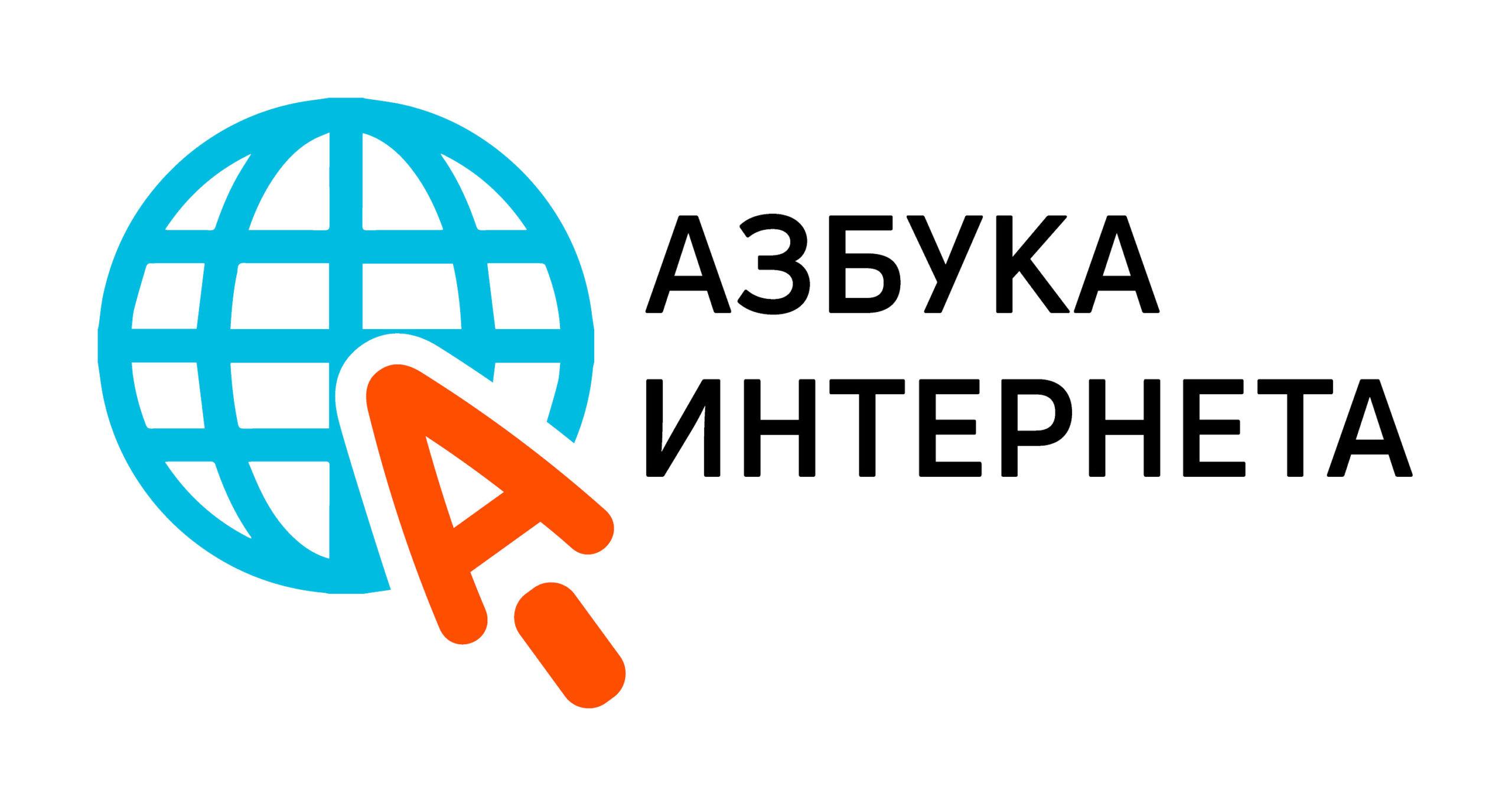 С интернетом на «ты». 38 тысяч пенсионеров и инвалидов прошли курс компьютерной грамотности от «Ростелеком»