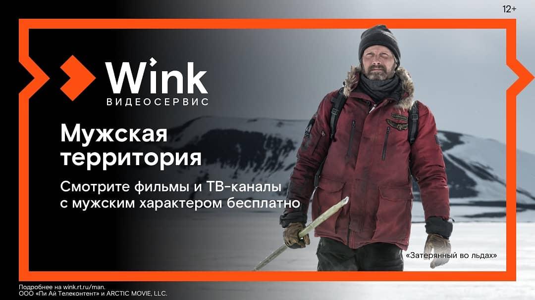 Фильмы с мужским характером. Wink подготовил киноподборку ко Дню защитника Отечества