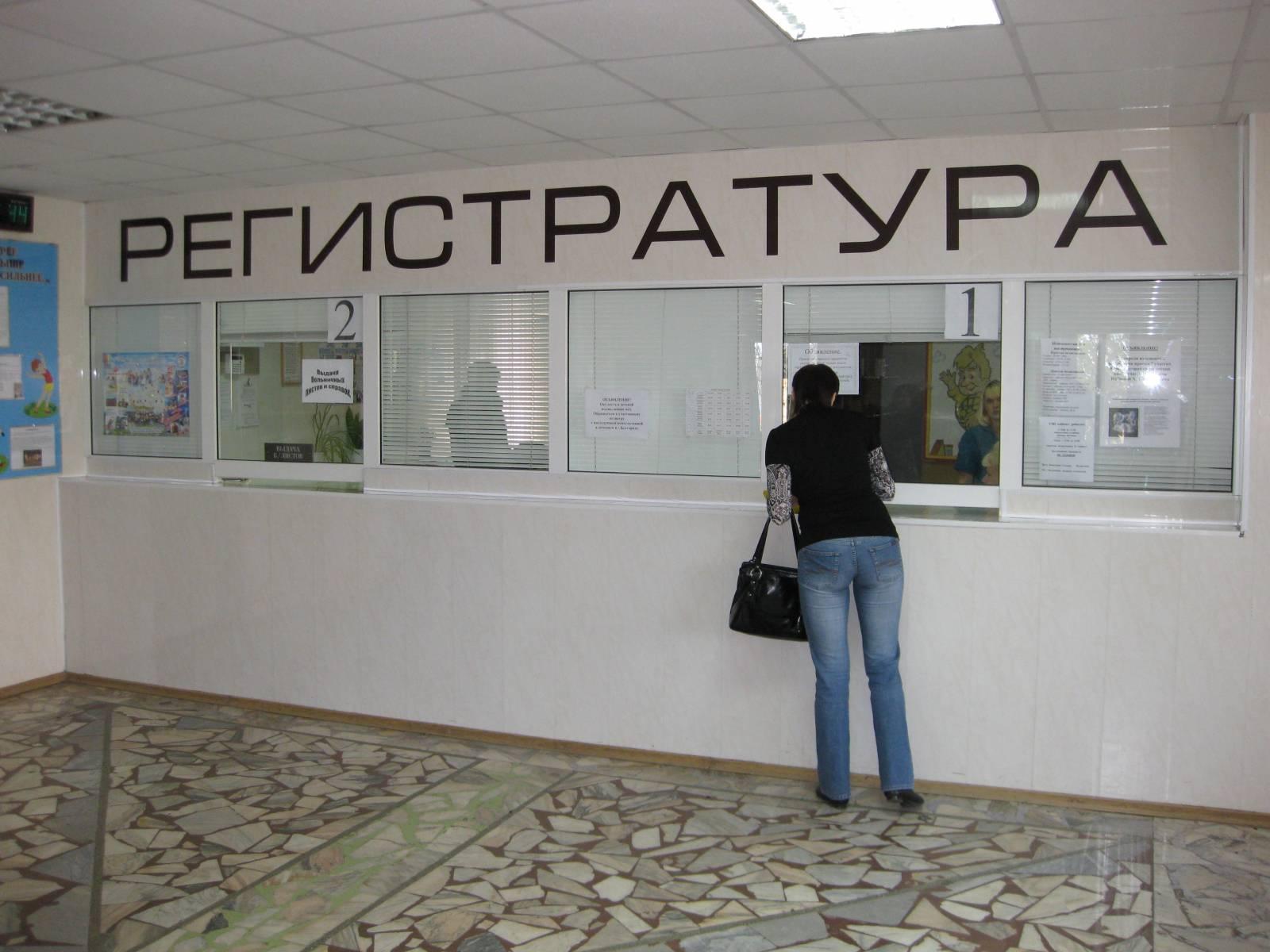 Павел Лещенко: «Доступность медицинской помощи в действии»