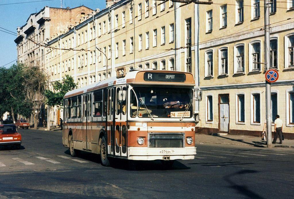 Троллейбусная экскурсия по центру Оренбурга от Виктора Пелевина