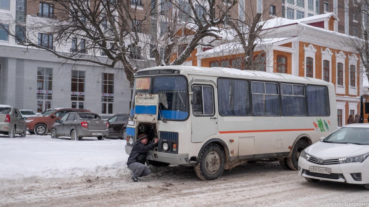 Телеграм-канал «Город для людей»: «ПАЗик — транспорт для езды по полям за картошкой, а не для перевозки горожан»