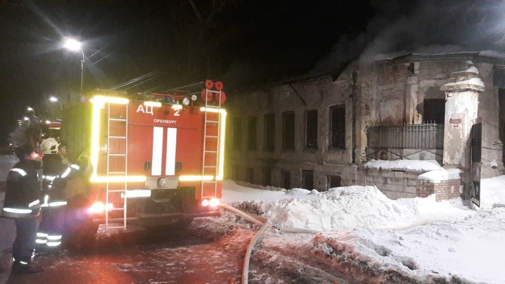 В центре Оренбурга произошёл пожар в усадьбе Городисского