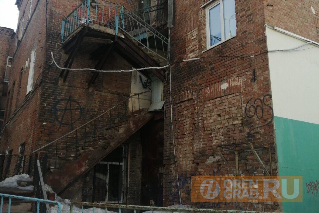 Жильцов аварийной части дома в центре Оренбурга расселили