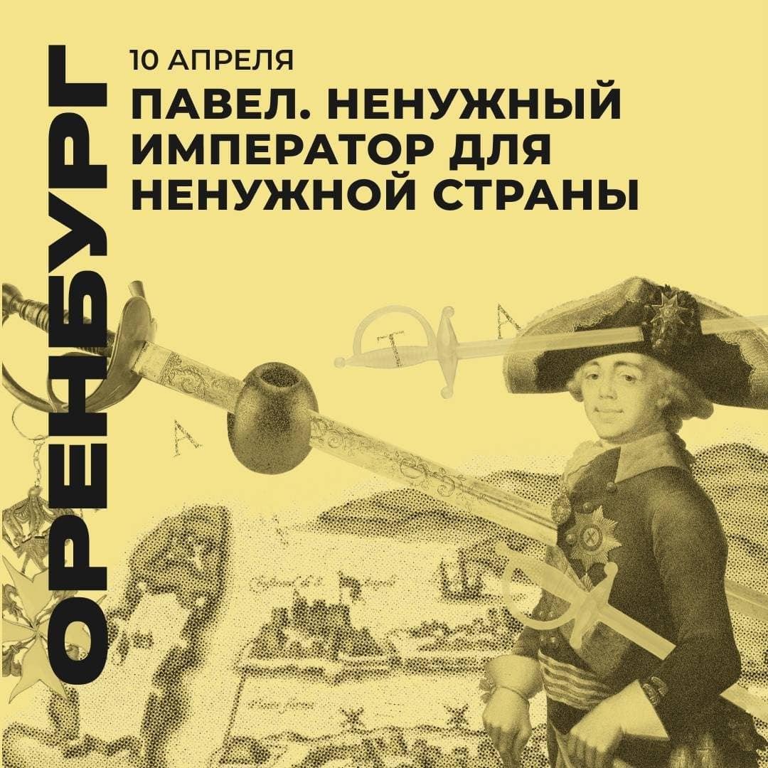 В Оренбурге пройдет лекция Алексея Венедиктова
