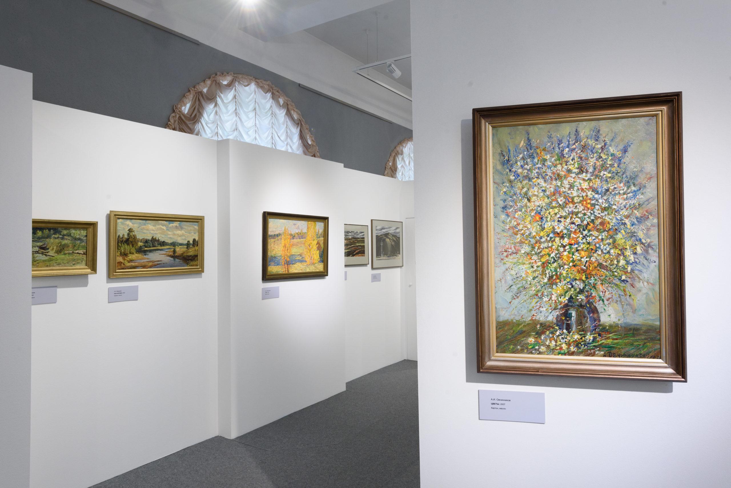 В Москве проходит выставка оренбургских художников