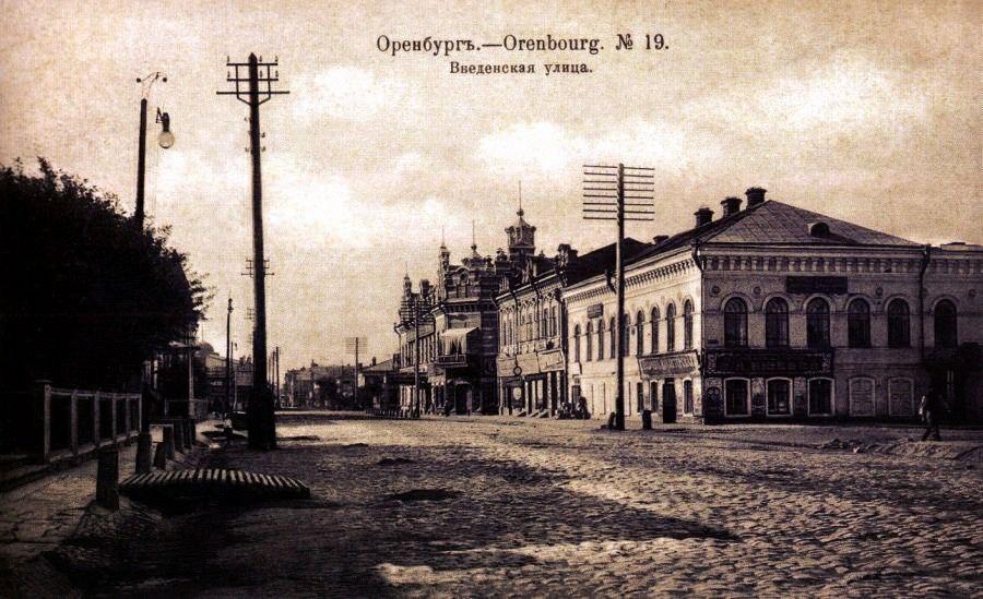 Телеграм-канал «Горячий снег»: «А где сегодня Оренбург и Лондон?»