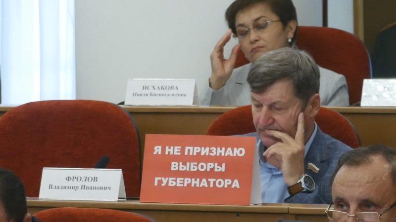 Владимир Фролов: «В Оренбуржье одна моя фамилия вызывает злость и ненависть власти»