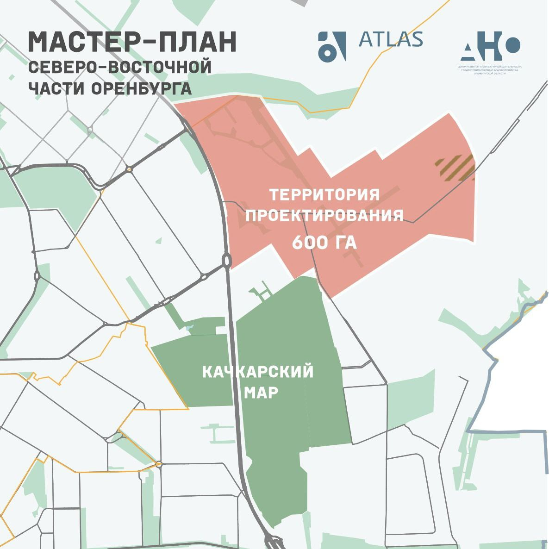 На северо-востоке Оренбурга появится новый район