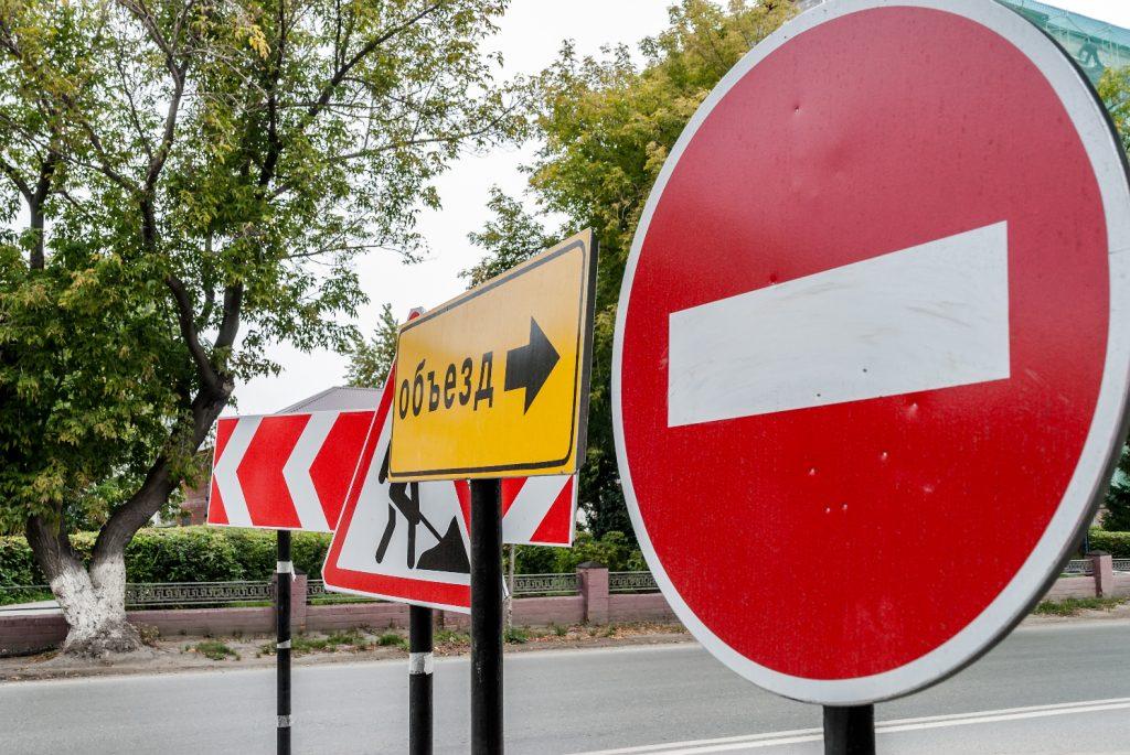 В Оренбурге почти на полгода закроют часть улицы Володарского