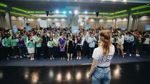 В Оренбурге пройдёт Международный молодежный форум «Евразия Global»