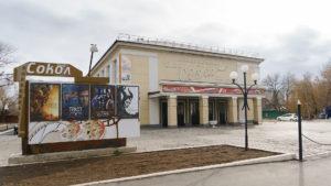 В Оренбурге пройдёт «Ночь кино»